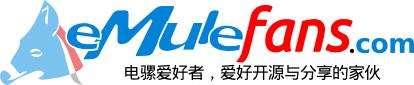 eMule Fans Logo