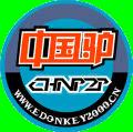 中國驢CN